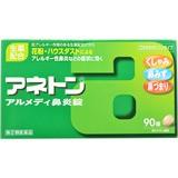 【指定第2類医薬品】 アネトン アルメディ鼻炎錠 ...