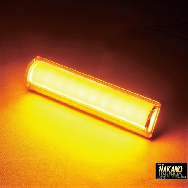 LED車高灯 閃光 オレンジ(橙) LED10 12V/24V車...