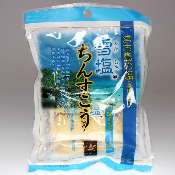 雪塩ちんすこう 袋入 2個入×3袋