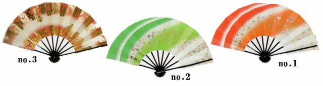 【京都/呉服/着物の格安セール】舞扇/日本舞踊/扇...