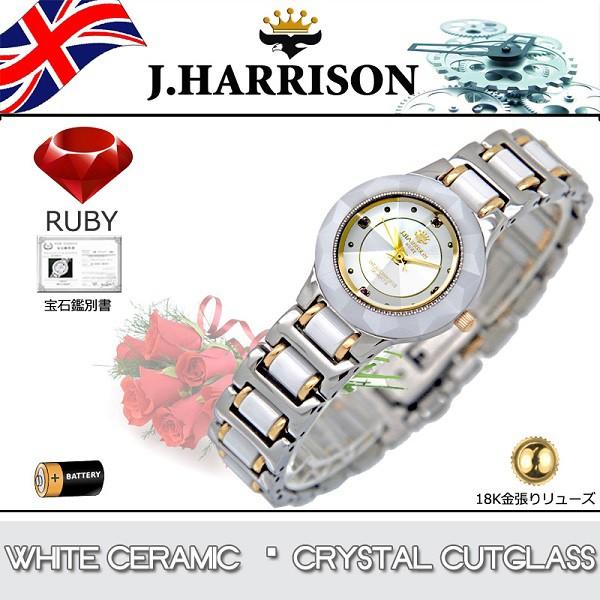 J.HARRISON ジョンハリソン 腕時計 セラミック 4...