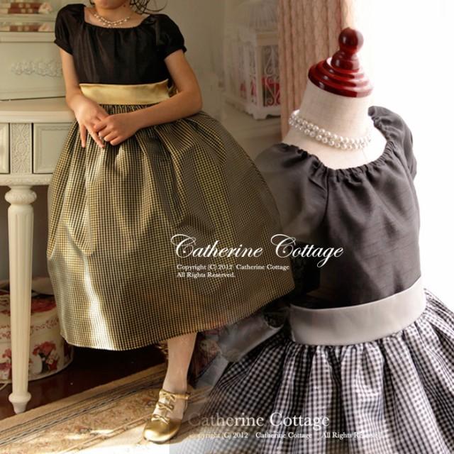 0af276683a7fd キッズドレス キッズ フォーマル 子供 ドレス 女の子 ワンピース 発表会 ラメチェックドレス 結婚式 七五三