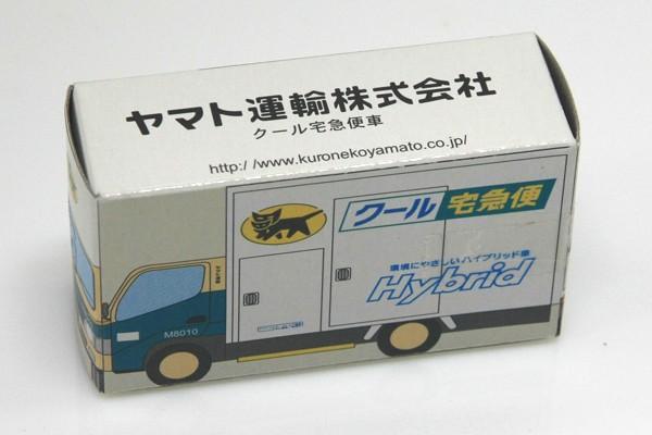 ヤマト運輸 ミニカー 宅配車 クール宅急便車 非売...