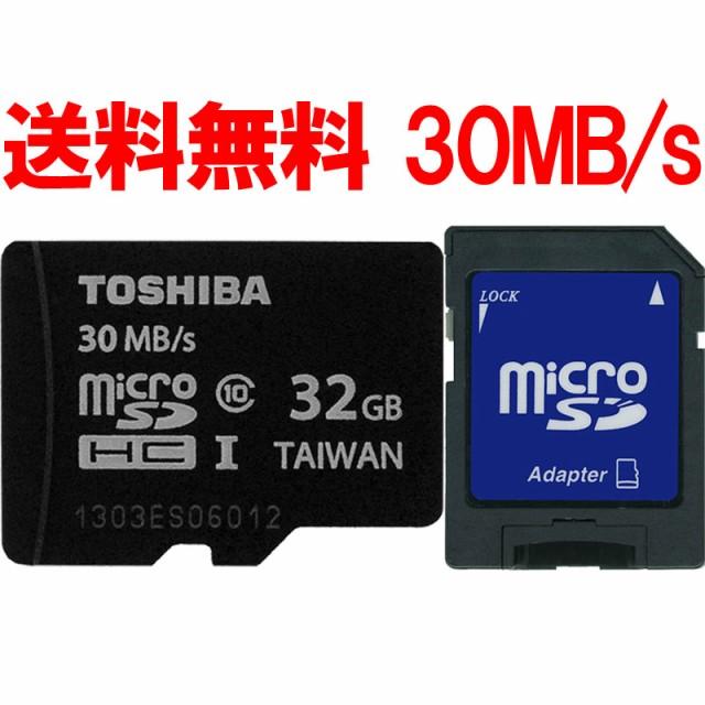【東芝 TOSHIBA】 マイクロSDカード 32GB class10...