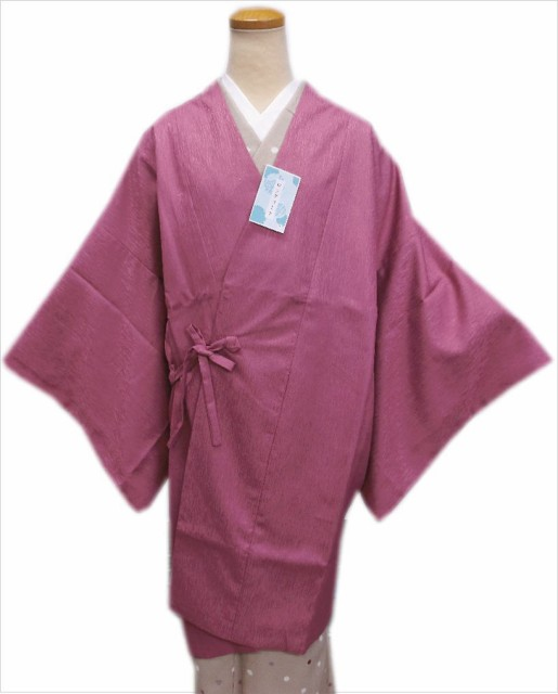 小粋な無地道中着ロングコート渋ピンク 和装着物...