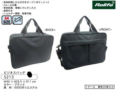 ビジネスバッグ A4サイズ 2ルーム ブラック ...