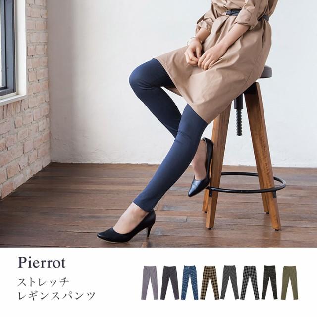 【送料無料】Pierrot(ピエロ)★★★モール1位[S...