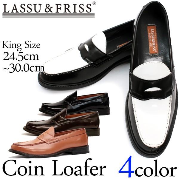 【送料無料】【LASSU&FRISS ラスアンドフリス】2...