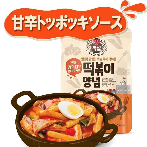 ★ヘチャンドル トッポギソース 150g★韓国食品...