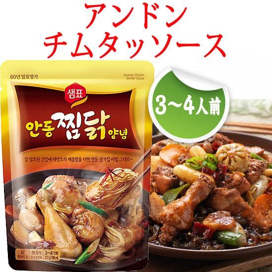 アンドン チムタッソース(3〜4人前)★韓国食品市...