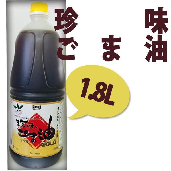 珍味堂 珍味 ごま油 1.8L★韓国食品市場★韓国料...
