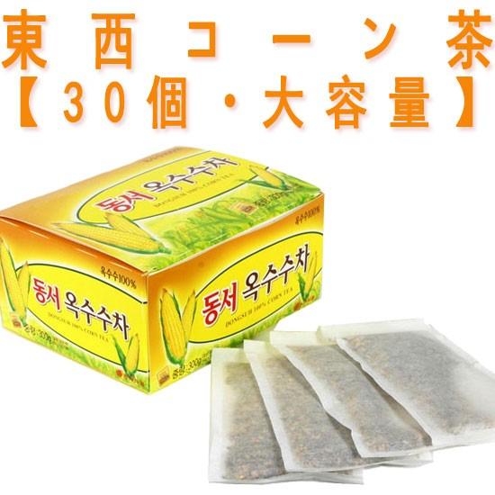東西 トウモロコシ茶 (10gX30個入)(ティーバッ...