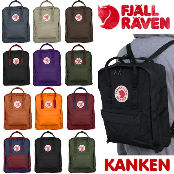 送料無料 FJALL RAVEN フェールラーベン Kanken ...