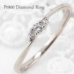 指輪 プラチナ リング ダイヤモンド 3石 婚約指輪...