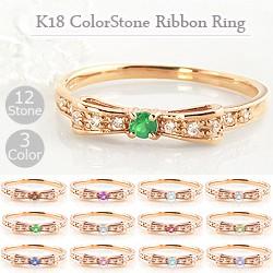 リボンリング カラーストーンリング 指輪 リボン...