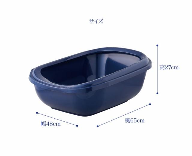 【メガトレー ネイビー】ねこ 猫 トイレ、ねこ用 ...