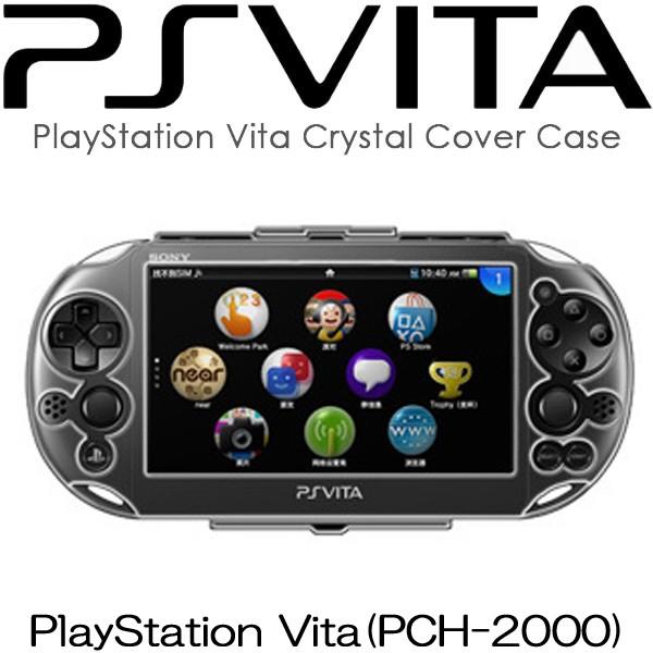 [送料無料]新型PSVPCH-2000SonyPlaystationVita(P...