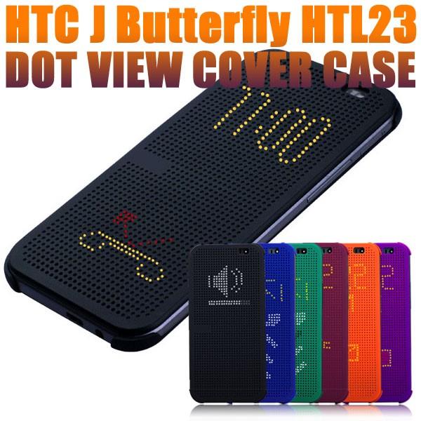[送料無料][海外][液晶フィルム付]HTCJbutterflyH...