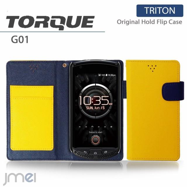 au TORQUE G01 ケース/カバー JMEIオリジナルホー...