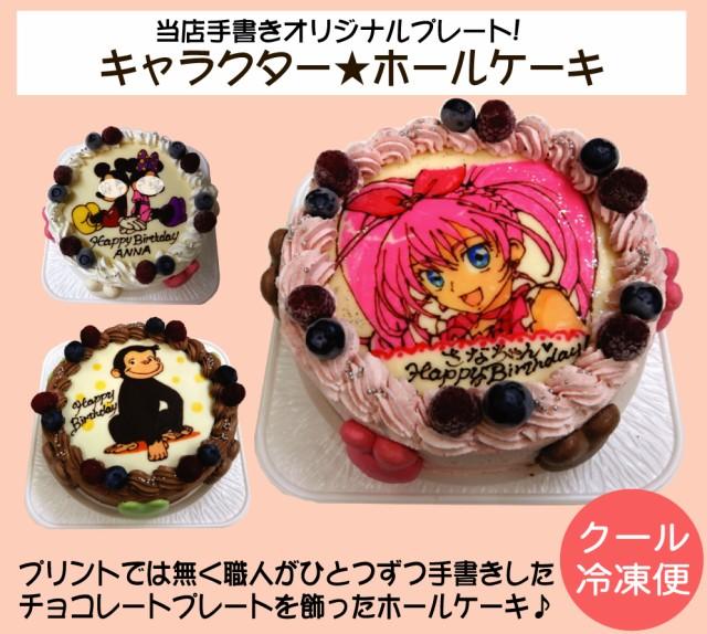 うさぎのマカロンが可愛いオリジナルキャラクターケーキ5号