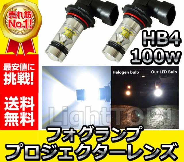 【メール便送料無料】HB4LED100w最新型SMDフォグ...