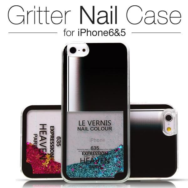 スマホケース iPhone6/5s/5用 ラメ入りネイル ...