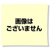 マキタ チェーンオイル(チェーン刃潤滑用) A-5831...