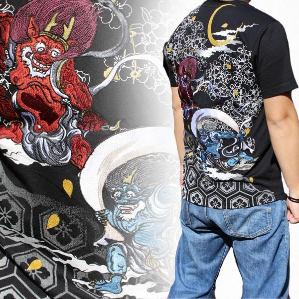 【和柄Tシャツ】【和柄 メンズ】【T171-5】和柄刺...