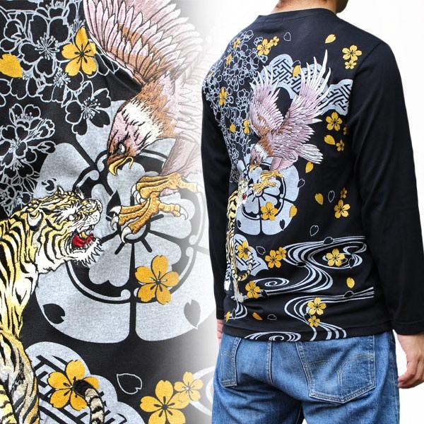【T163-7】【和柄Tシャツ】和柄Tシャツ メンズ 鷹...
