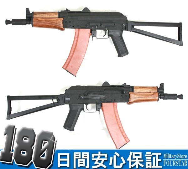 【AKフェア】CM035 AKS-74UN 電動ガン【180日間安...