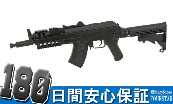 【AKフェア】CM521C AK47βM4ストック スポーツラ...