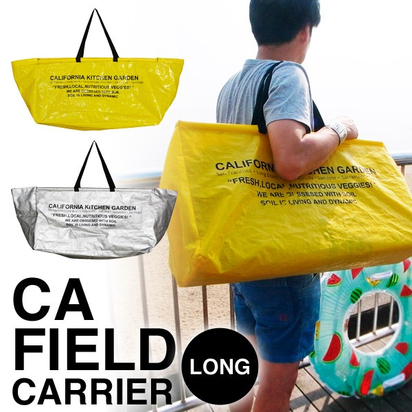 CA FIELD CARRIER LONG ロング ガーデンバッグ ラ...