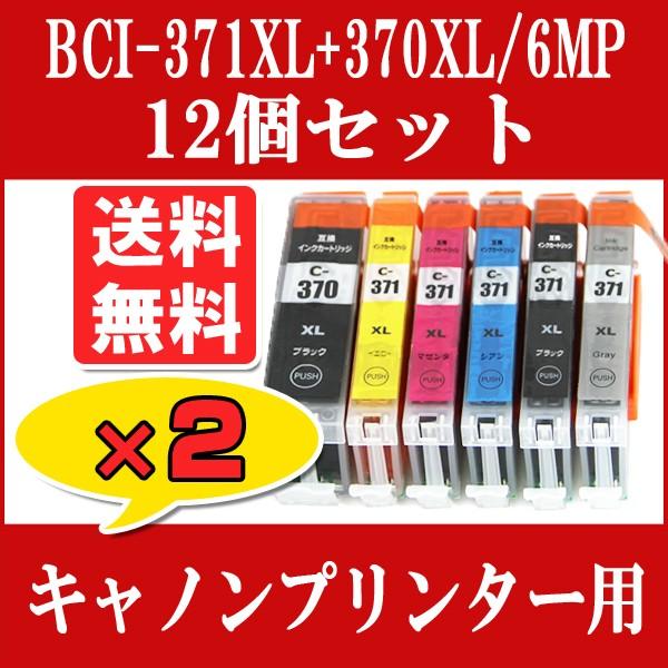 CANON (キャノン) 互換インクカートリッジ BCI-3...