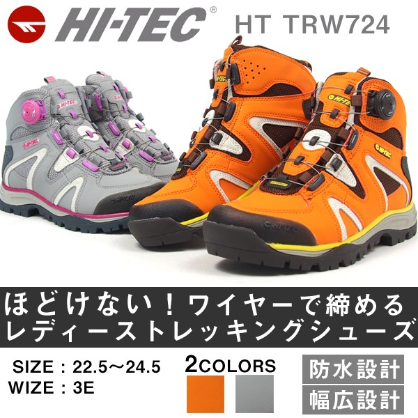 【送料無料】HI-TEC ハイテック レディーストレッ...
