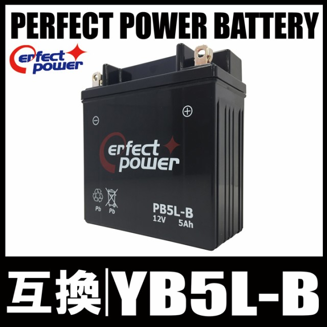 PERFECT POWER PB5L-B バイクバッテリー 充電済 ...