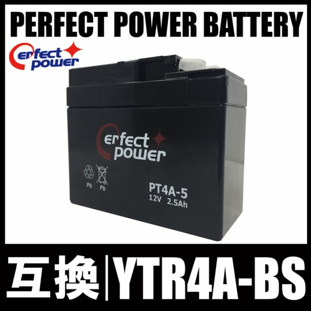 PERFECT POWER バイクバッテリー PT4A-5 互換 YTR...