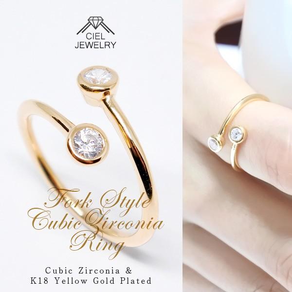 輝く雫 CZダイヤモンド リング K18 ゴールドコー...