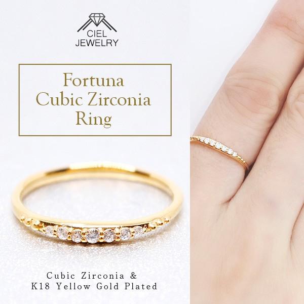 Fortuna CZダイヤモンド リング K18 ゴールドコー...