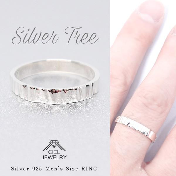 メンズ・Silver Tree リング SV / シルバー925 指...