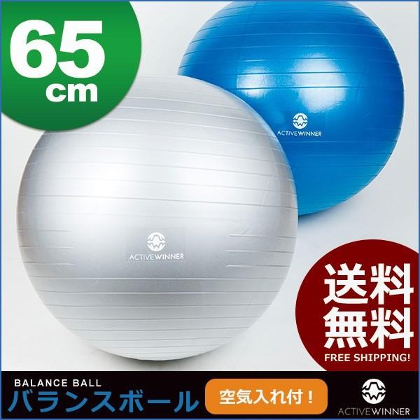 バランスボール ヨガボール エクササイズボール 6...