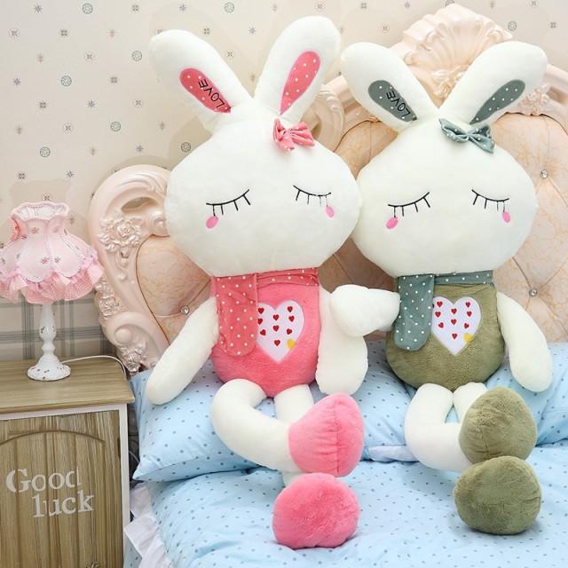 【送料無料】ウサギ ぬいぐるみ うさぎ 特大 抱き...