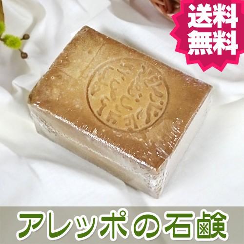 【送料無料】アレッポの石鹸 ノーマル 無添加 オ...