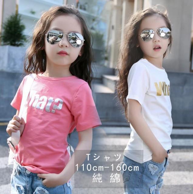 子供服 夏着 可愛い Tシャツ  女児 女の子 Tシャ...