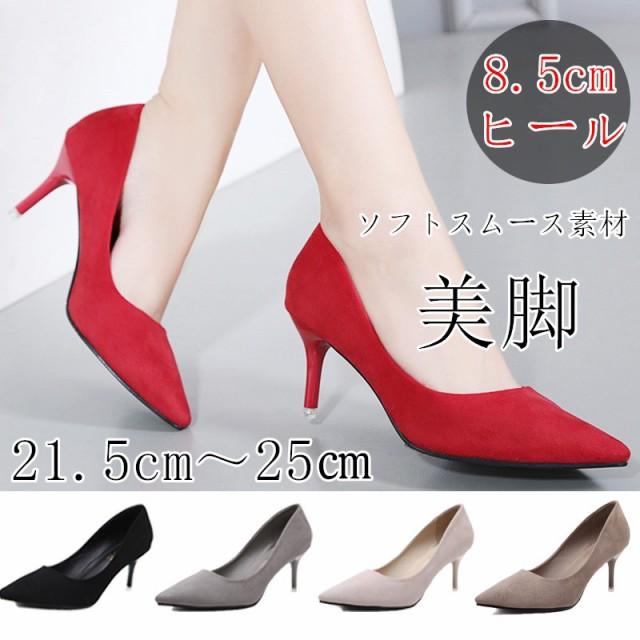 パンプス 靴 約8.5cmヒール ハイヒールパンプス ...