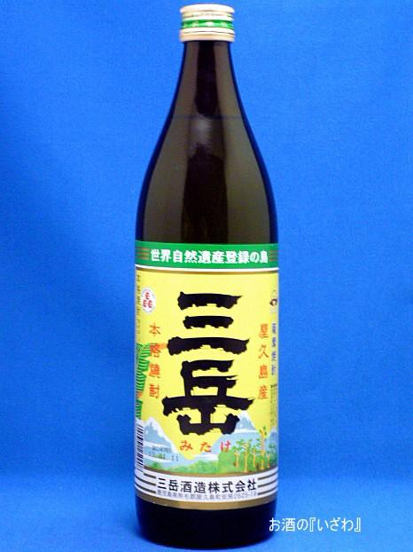三岳(みたけ)本格芋焼酎 25度 900ml瓶 ...