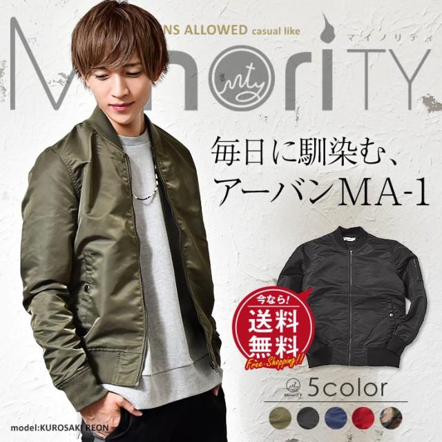 【送料無料】MA-1 メンズ ミリタリー フライトジ...