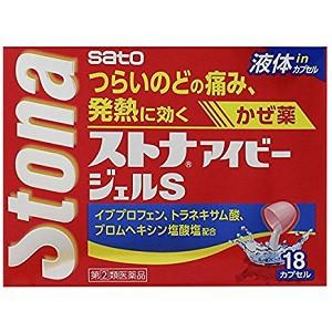 【第(2)類医薬品】 サトウ製薬 ストナアイビージ...