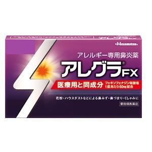 【第2類医薬品】久光製薬 アレグラFX 14錠  【...
