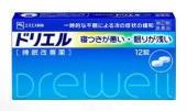 【第(2)類医薬品】宅配便 ドリエル 12錠 ...