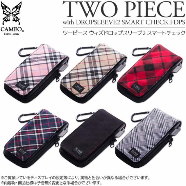 ダーツケース CAMEO カメオ TWO PIECE with DROPS...